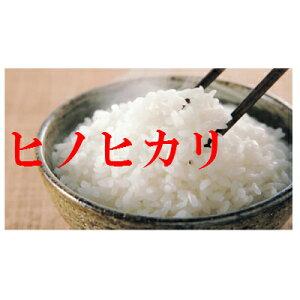 令和元年産 お米 30kg 送料無料 奈良 ヒノヒカリ 玄米 白米 令和元1年産 コメ 奈良県産 ひのひかり 玄米 から精米 選択可能