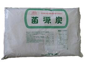 菌源炭 40ℓ