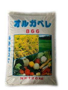 【送料無料】ヤシ殻入りの有機肥料 ペレットタイプでまきやすい