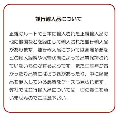 OHSサプライモルック/2021日本限定仕様正規品安心の1年間スキットル保証付き【大人シニア外遊びアウトドアレジャーキャンプゲームプレゼント贈り物】