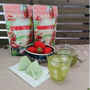 いちご緑茶ティーバック 3g20パック入り 2袋 fruits green tea Strawberry