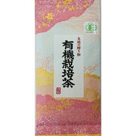 有機栽培茶 100g1本 静岡茶 無農薬 無農薬栽培 完全有機栽培 葉っピイ向島園株式会社