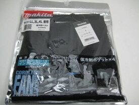 マキタ保冷剤ベスト(黒色)A-69694サイズ:LL/3L/4L/兼用【RCP】【makita】