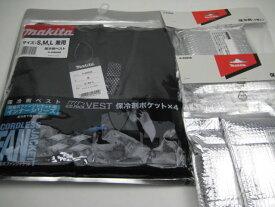 オリジナルセットマキタ保冷剤ベスト(黒色)保冷剤4個セットA-69688サイズ:S/M/L/兼用A-69694サイズ:LL/3L/4L/兼用【RCP】【makita】【2020MA】