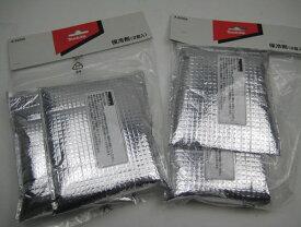 マキタ保冷剤ベスト用専用保冷剤(2個入り)A-65056【RCP】【makita】