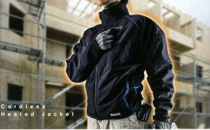 マキタ 充電式暖房ジャケット(ジャケットのみ) CJ205DZバッテリホルダ・バッテリ・充電器別 【RCP】【HLS_DU】【makita】【釘袋】【腰袋】【ポーチ】