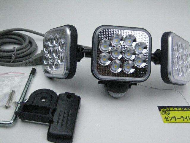 ムサシフリーアーム式LEDセンサーライトLED-AC303612Wx3灯【RCP】【SS09】