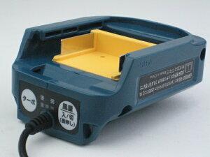【NEW】マキタ 充電式ファンジャケット用ホルダー10.8V用USB端子付GM00001490バッテリ・充電器別【RCP】【makita】【釘袋】【腰袋】【ポーチ