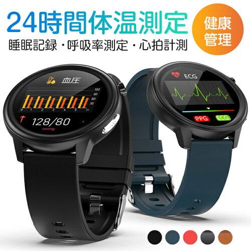 スマートウォッチ 体温測定 心電図機能 血中酸素 血圧測定 心拍数 レディース メンズ 多機能 腕時計 iPhone...