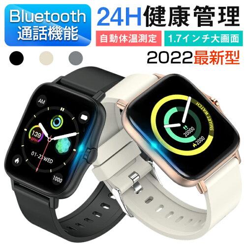 スマートウォッチ 通話機能 体温測定 ブルートゥース Bluetooth 通話可能 多機能 2021最新 iPhone...