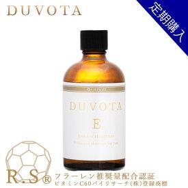【定期購入5%OFF】 DUVOTA(ドゥボータ)Enhanced Lotion(Eローション)100mL(約40日分)/ フラーレン 新型ビタミンC誘導体 ビタミンE誘導体 TPNa ナールスゲン オールインワン 化粧水 エイジングケア 美容液 敏感肌 イオン導入 美顔器 送料無料