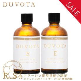 【2本セット割引】 DUVOTA(ドゥボータ)Enhanced Lotion(Eローション)2本セット / フラーレン 新型ビタミンC誘導体 ビタミンE誘導体 TPNa ナールスゲン オールインワン 化粧水 エイジングケア 美容液 敏感肌 イオン導入 美顔器 送料無料