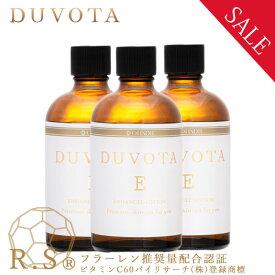 【3本セット割引】 DUVOTA(ドゥボータ)Enhanced Lotion(Eローション)3本セット / フラーレン 新型ビタミンC誘導体 ビタミンE誘導体 TPNa ナールスゲン オールインワン 化粧水 エイジングケア 美容液 敏感肌 イオン導入 美顔器 送料無料