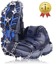 アイゼン スパイク 19本爪 登山 雪山 トレッキング 簡単装着 収納袋付き 男女兼用(ブラック, M(23.0〜25.0cm))