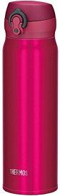 水筒 真空断熱ケータイマグ 「ワンタッチオープンタイプ」 600ml JNL-602 GR[JNL-602 GR](ガーネットレッド, 0.6L)