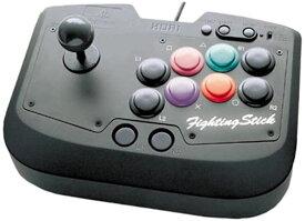 ファイティングスティック[HPS-71](Playstation)