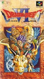 ドラゴンクエスト6 幻の大地[3027621](Nintendo Super NES)