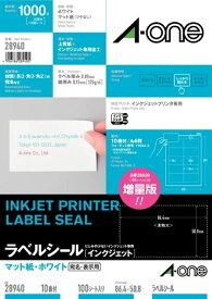 ラベルシール インクジェット 10面 100枚[28940](100シート(1,000片))