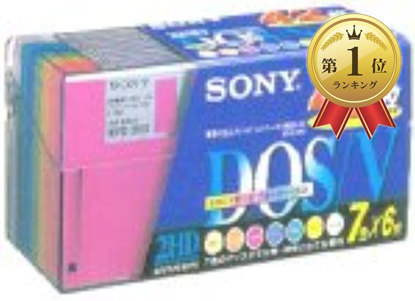 3.5インチ フロッピーディスク 2HD DOS/V Windows 42枚 [42MF2HDQDVX] [ソニー(SONY)]