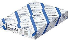コピー用紙 白色度80% 紙厚0.09mm 500枚 FSC認証[KB-39N](白A4)