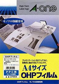 OHPフィルム コピー用 ノーカット 20枚[27054](通常品(20枚))