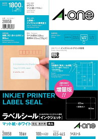 ラベルシール インクジェット A4 18面 100シート[28858](100シート(1,800片))