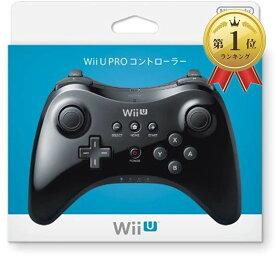 Wii U PRO コントローラー kuro WUP-A-RSKA(Nintendo Wii U)