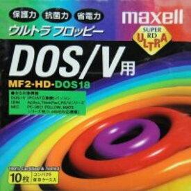 マクセル maxell 3.5型 2HD フロッピーディスク DOS/V用 MS-DOSフォーマット 10枚入 国産品