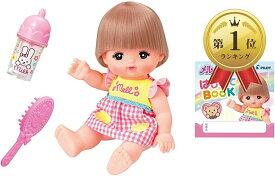メルちゃん お人形セット おせわだいすきメルちゃん NEW(26cm)