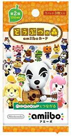 どうぶつの森amiiboカード 第2弾 5パックセット(Nintendo 3DS)