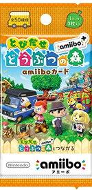 『とびだせ どうぶつの森 amiibo+』amiiboカード 5パックセット(Nintendo 3DS)