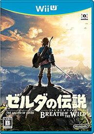 ゼルダの伝説 ブレス オブ ザ ワイルド [Wii U][WUP-P-ALZJ](Nintendo Wii U)