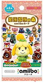 どうぶつの森amiiboカード 第4弾 5パックセット[4969123700777](Nintendo Wii U)