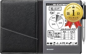 電子ノート ブラック系[WG-S50](ブラック)