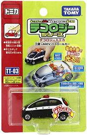 トミカ テコロジートミカ TT-03 三菱 i-MiEV パトロールカー[150817]