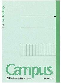 キャンパスノート特殊罫6号セミB5縦罫30枚×10[Kok122]