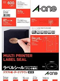 ラベルシール プリンタ兼用 クラフト紙 ダークブラウン 40面 15枚[31749](A4)