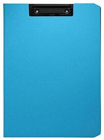 クリップボード ソフィット A4 タテ型[CB-875-LB](ライトブルー)