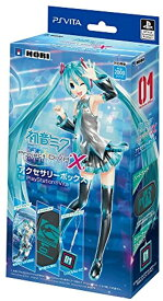 初音ミク -Project DIVA- Xアクセサリーボックス for PlayStationVita PSV-150(PlayStation Vita)