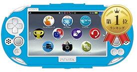 PCH-2000専用Newプロテクトフレーム for PlayStationVita アクアブルー PSV-155(アクアブルー, PlayStation Vita)