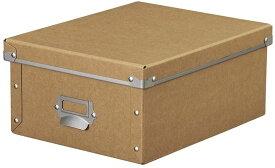 収納ボックス ストックボックス フタ付き FBB-S-NA(ナチュラル, Sサイズ)