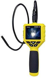 Kenko デジタルスネイクカメラ SNAKE-15 LEDライト付き 防水[434789](イエロー)