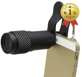 Kenko スマートフォン用交換レンズ REALPRO CLIP LENS テレ 7x クリップ式 望遠レンズ 単眼鏡兼用モデル 7倍 18口径 KRP-7t KE-RP7T(ブラック)