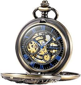 機械式 手巻 懐中時計 両面蓋 龍透かし スケルトン チェーン 付き[HB009-JPTW-NE](ブロンズ1)