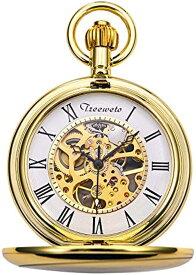 機械式 懐中時計 クラシック アンティーク スケルトン ローマ数字 ゴールド チェーン付き[HB082-DESF](ゴールド02)