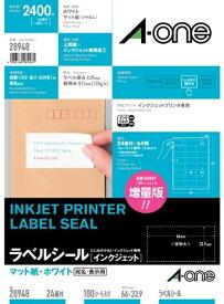 ラベルシール インクジェット 24面 100枚[28948](100シート(2,400片))