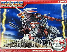 ZOIDS 072 エナジーライガー[unknown]