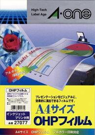 OHPフィルム インクジェットプリンタ用 ノーカット 10枚[27077](通常品(10枚))