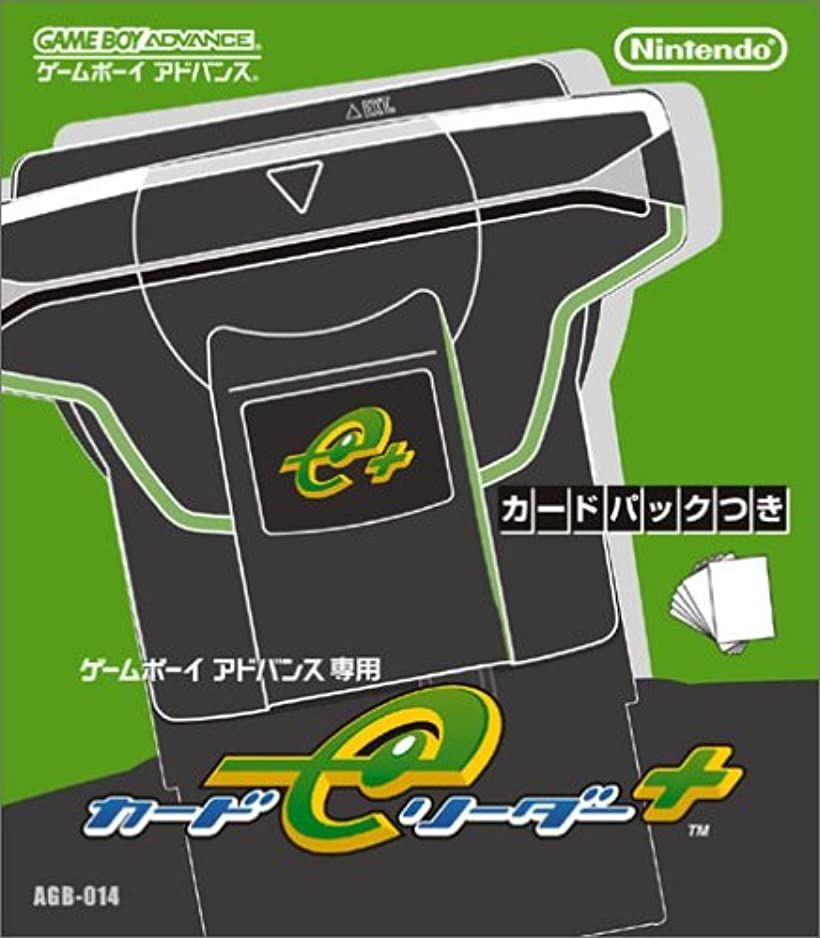 カードeリーダー+[任天堂]