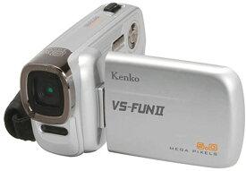 Kenko デジタルビデオカメラ VS-FUNII 508万画素[VS-FUN2](シルバー)